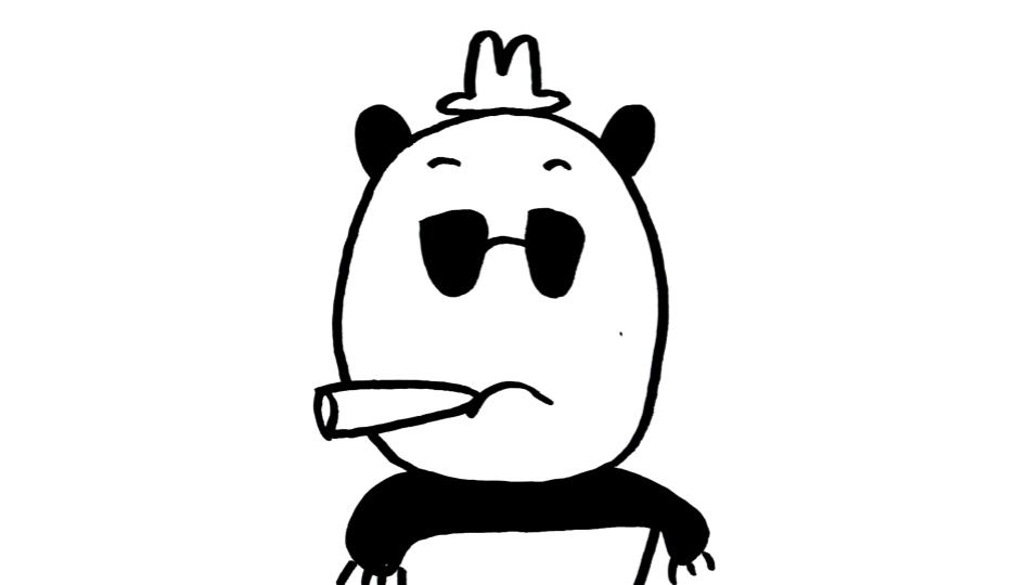 葉巻パンダ