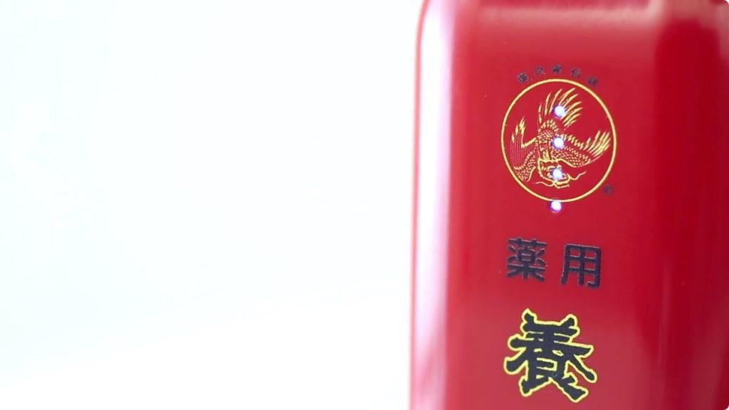 ロードスター_養命酒Mobile