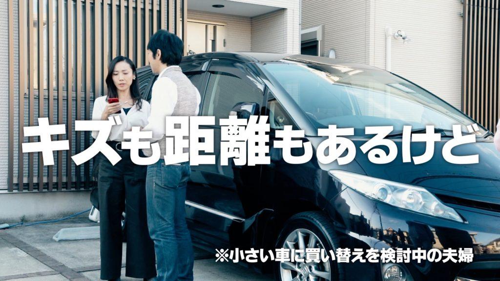 車買い替え検討中_アップルオートネットワーク