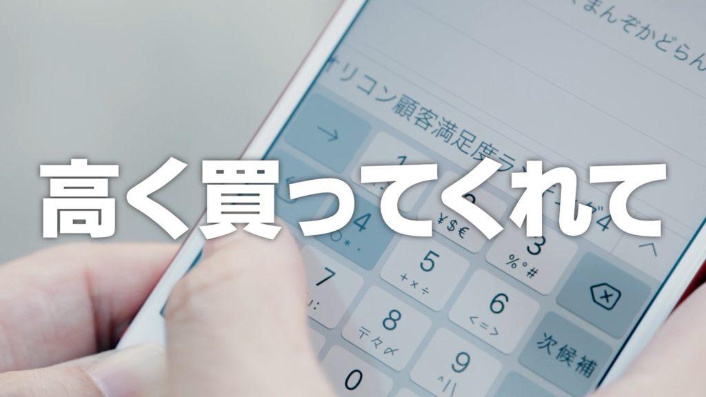 検索_アップルオートネットワーク