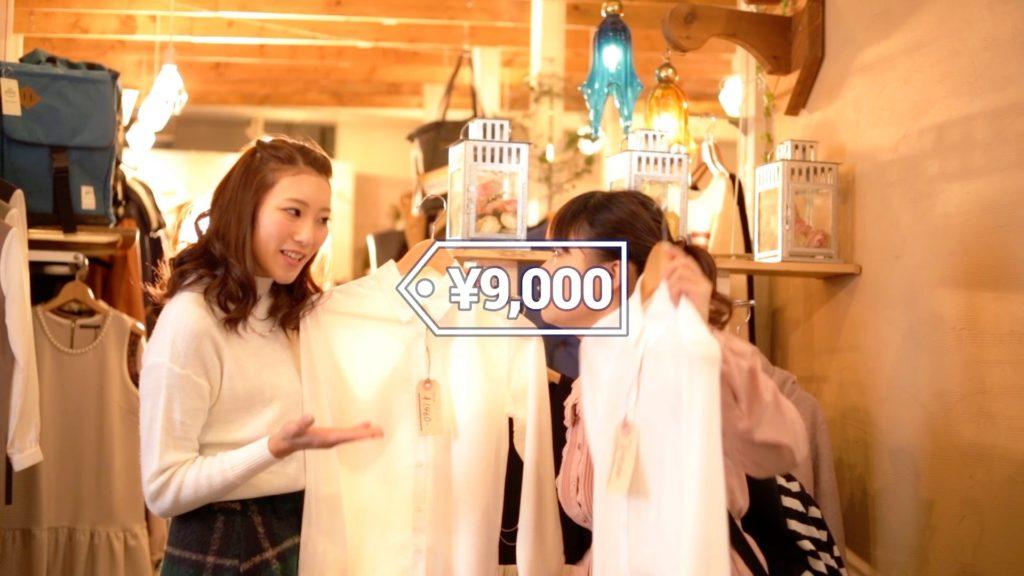 9000円_DMMmobile