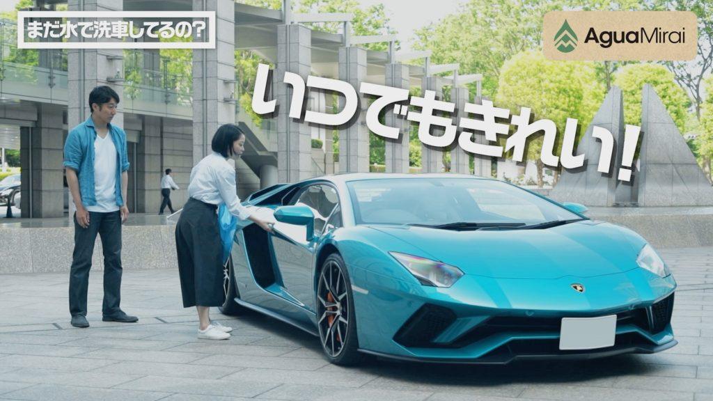 ピカピカの車_アグアミライ