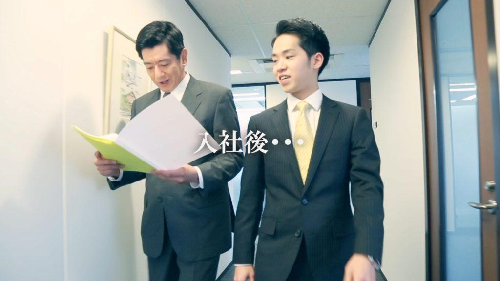 新入社員鈴木壮太_doda新卒エージェント紹介