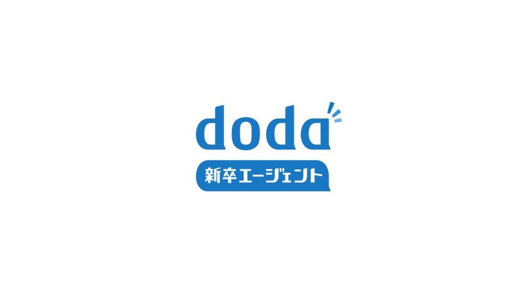 doda_doda新卒エージェント紹介