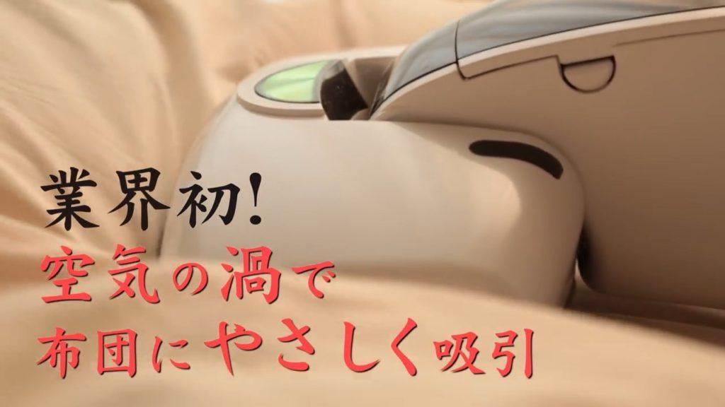 業界初_アイリスオーヤマ
