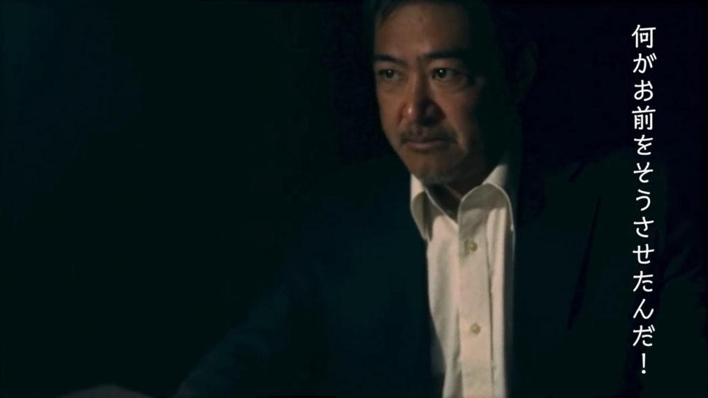 刑事_アイリスオーヤマ