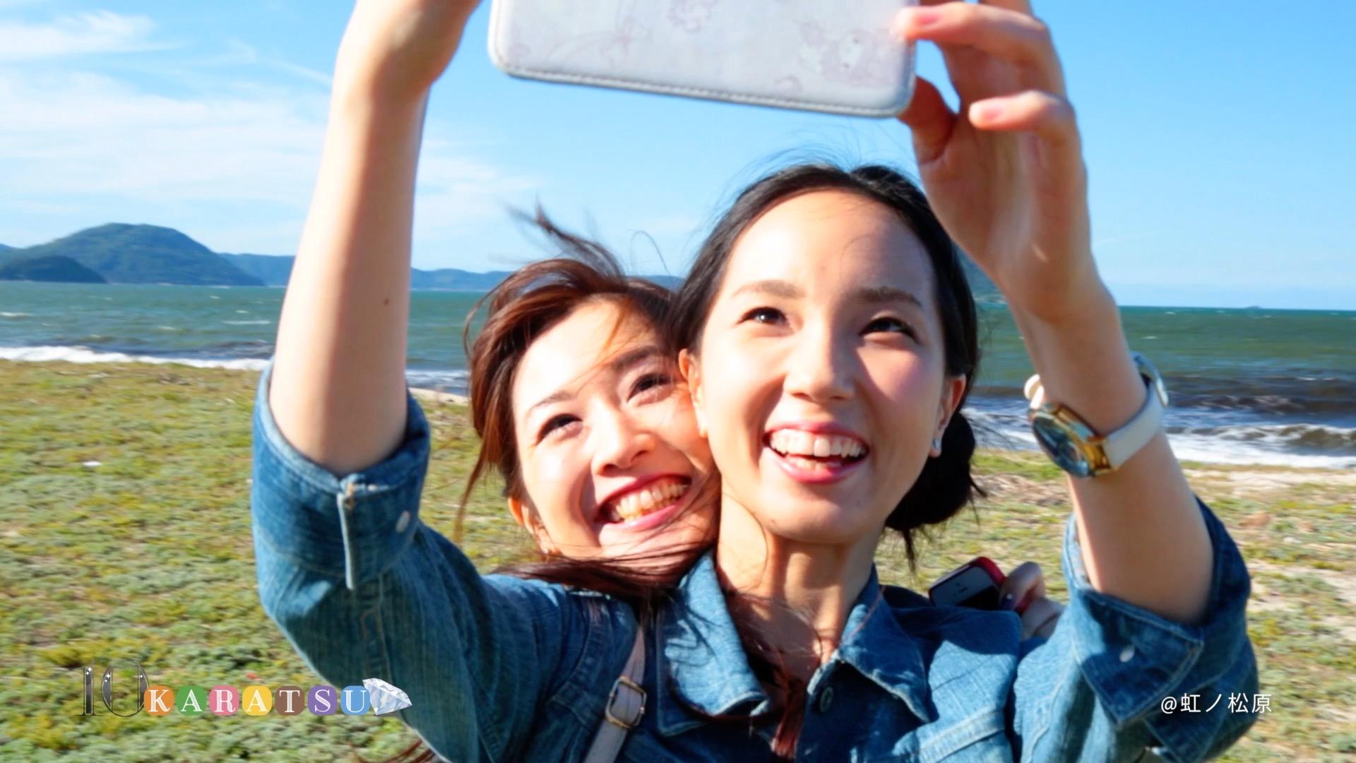 10KARATSU女子旅自撮り