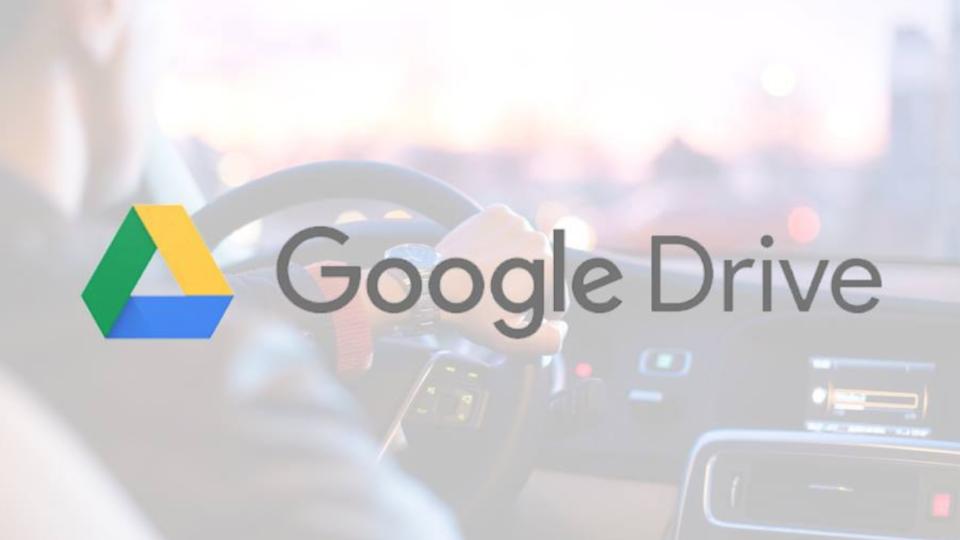 google drive イメージ