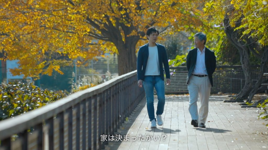 散歩_東京スター銀行