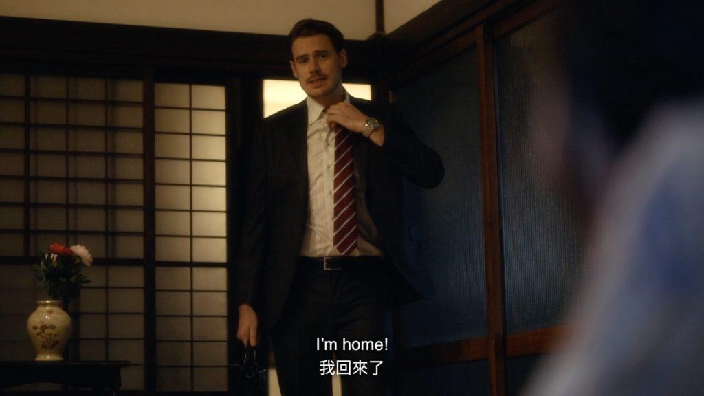 ただいま_東京スター銀行