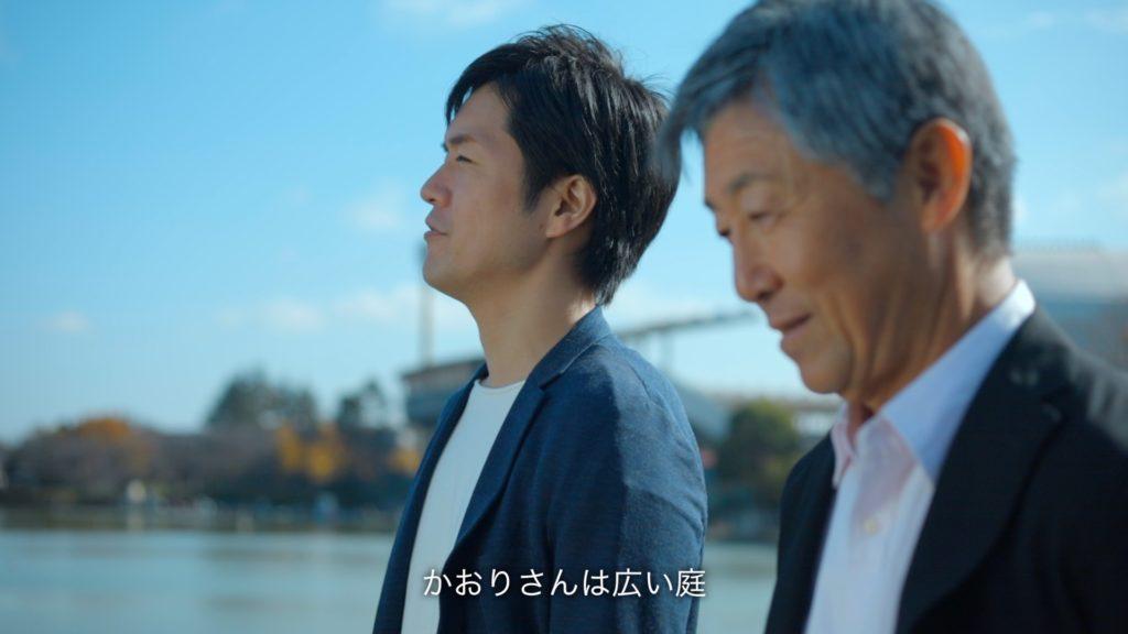 相談_東京スター銀行
