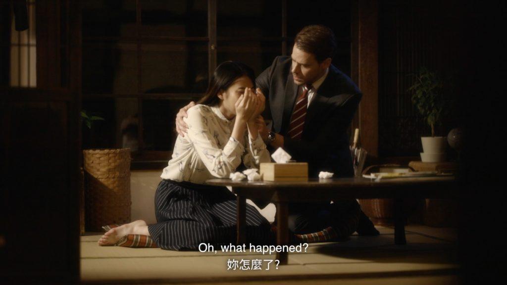どうした?_東京スター銀行