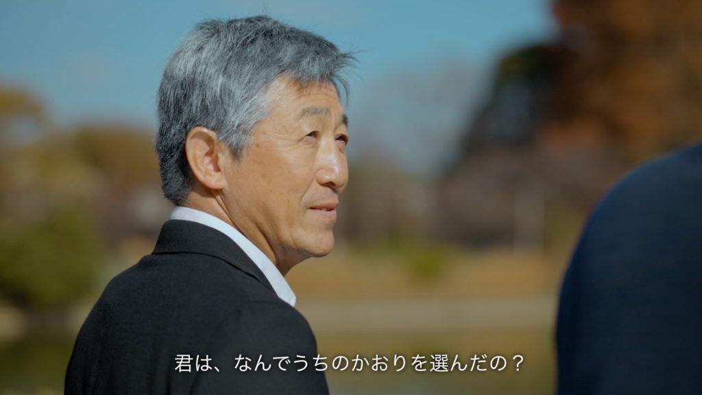 選んだの?_東京スター銀行