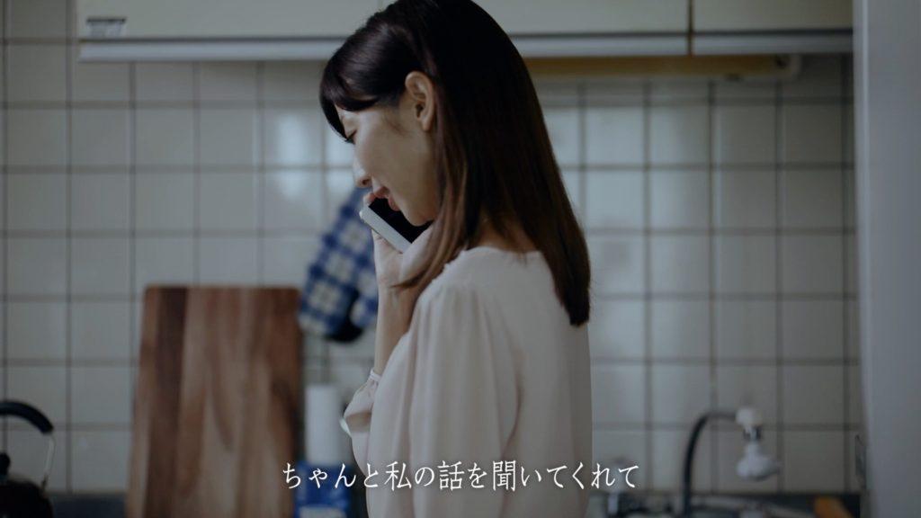 電話する妻_東京スター銀行