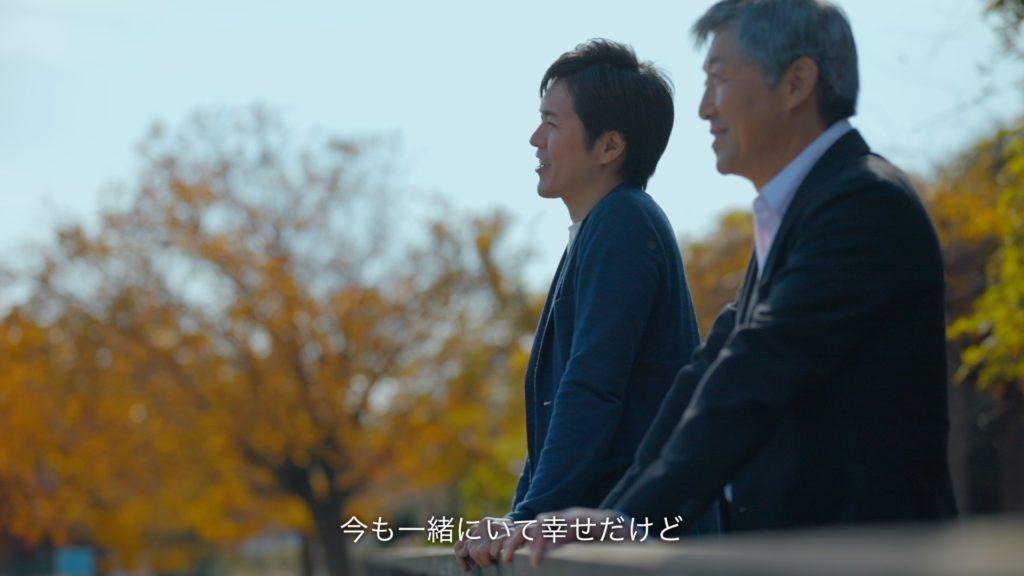 幸せ_東京スター銀行