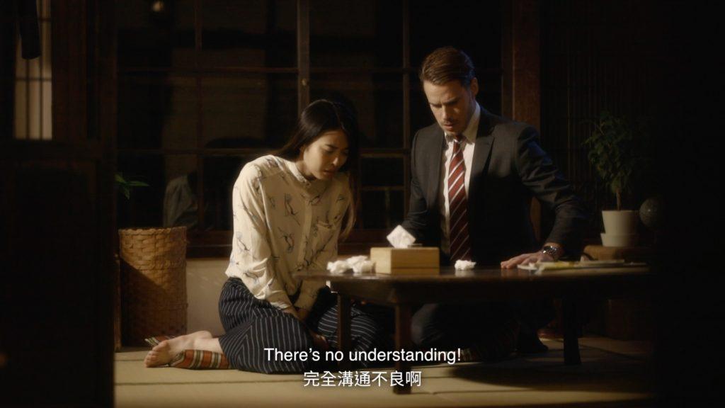 意思疎通_東京スター銀行