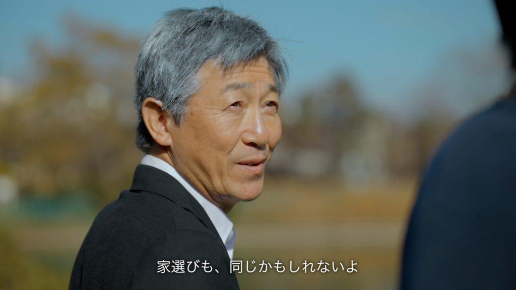 家選び_東京スター銀行