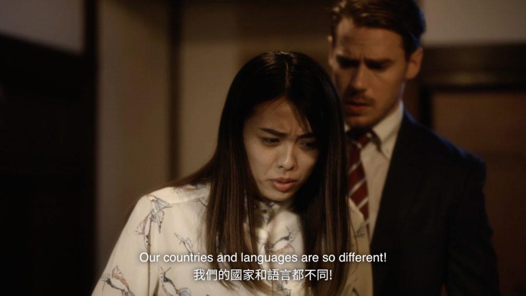 国も言葉も_東京スター銀行