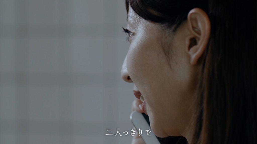 二人っきり_東京スター銀行