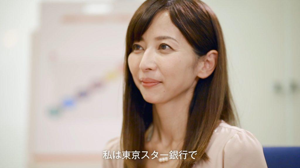 個室_東京スター銀行