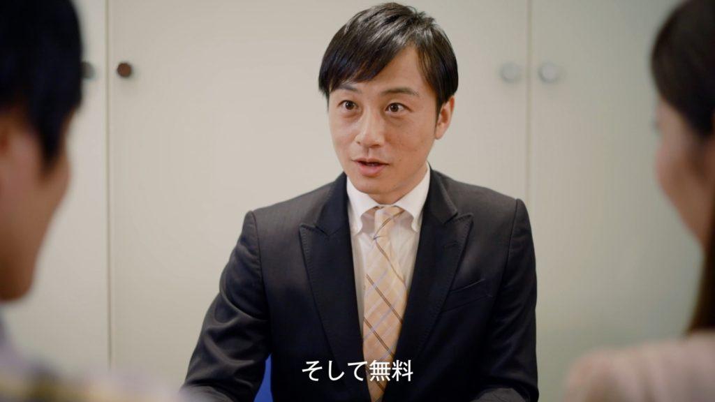 無料_東京スター銀行