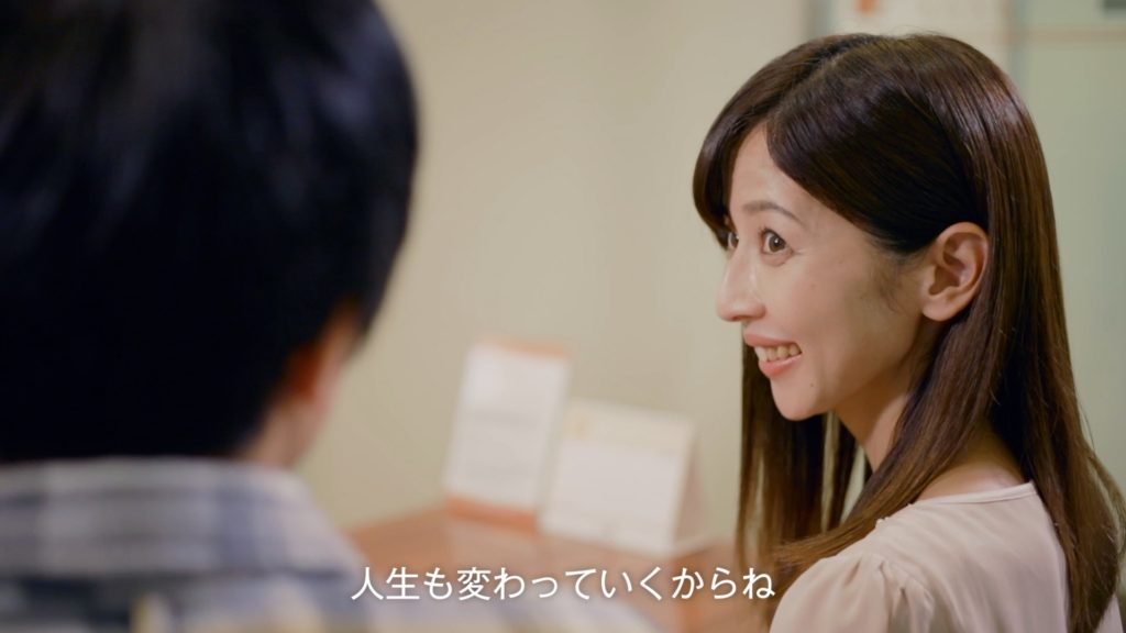 微笑む妻_東京スター銀行