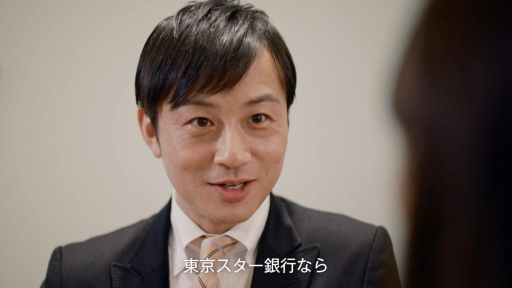 アドバイザー_東京スター銀行