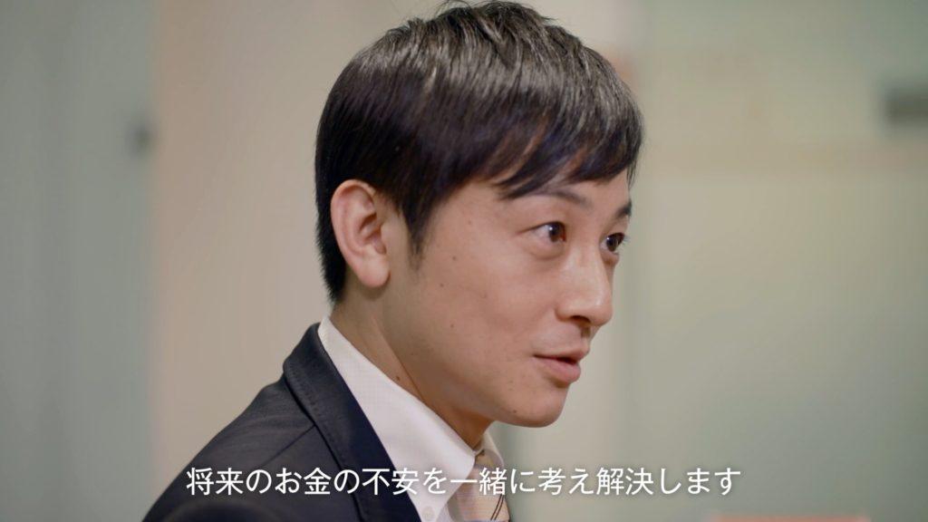 解決_東京スター銀行