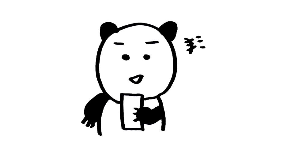スマホとパンダ
