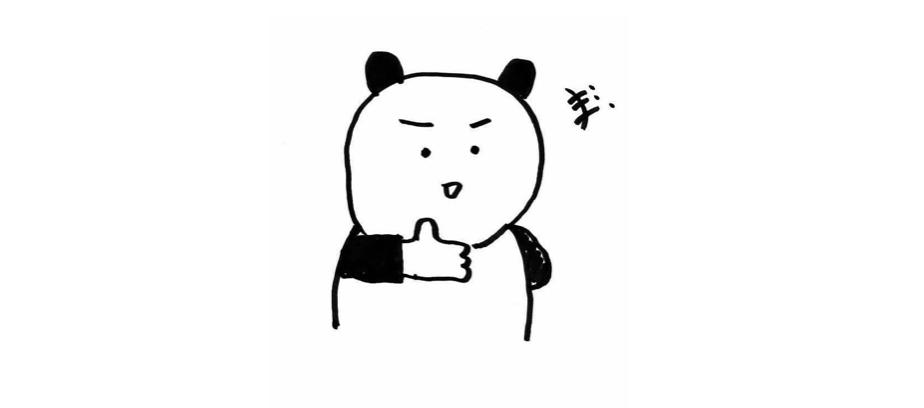 いいね!して笑っているパンダ
